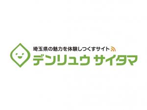 saitama-logo